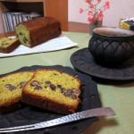 パティスリー ロア レギューム『抹茶と大納言のパウンドケーキ』