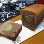 小布施堂『栗かのこケーキ ショコラ』