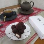 パティスリー モンシェール『獺祭&堂島クリームショコラ』『パルフェ・桜』