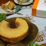 ケーキとパンの店 パック『雲仙の樹 レトロバウム』
