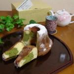 オーストリアンケーキ工房『玉露とホワイトチョコのクグロフ』