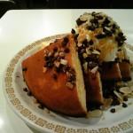 Bowery Kitchen『パンケーキ チョコ&ナッツ』
