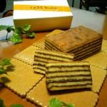 CAKE HOUSE BONOBONO『ショコラクーヘン』