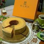 洋菓子・喫茶 ボンボン『バームクーヘン』