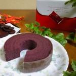 アラペイザンヌ『バームクーヘン 紫芋』『バームクーヘン 黒ゴマ』