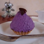 自家製洋菓子の店 バイエル『むらさきいもタルト』『くりタルト』