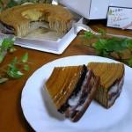 スイス菓子 ローヌ『バームクーヘン』