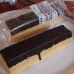 無印良品『チョコがけマロンバウム』