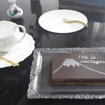 ダロワイヨ『山の日オペラ』