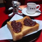 ジャズ喫茶 マサコ『あんトースト』