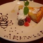 ARMWOOD COTTAGE『ハチミツレモンのチーズケーキ』
