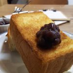 MEGANE COFFEE『小倉トースト』