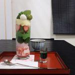 家傳京飴 祇園小石『舞妓はんのお気に入りパフェ』