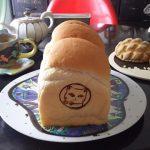 マリセルのパン