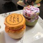 うれしいプリン屋さん マハカラ『うれしいプリン』『桜抹茶』