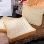 PANYA ASHIYA TOKYOの食パン