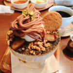 和カフェ yusoshi『藤井茶園のほうじ茶香るモンブランパフェ』