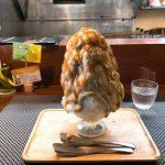ブンブンブラウカフェ ウィズ ビーハイブ『アボカド豆乳生キャラメルソースのかき氷』