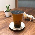 一芳『埔里産パッションフルーツ緑茶』