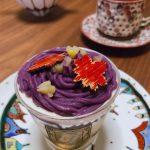 シーキューブ『紫芋のティラミスカップ』
