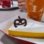 プラズマ・レイズ・ダイナー『パンプキンケーキ』