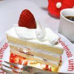 不二家『プレミアムショートケーキ(国産苺)』