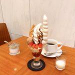 KINOTOYA cafe『チョコレートパフェ』