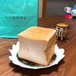 Libelluleの食パン