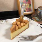 パーラー ローレル『ゴルゴンゾーラチーズケーキ』