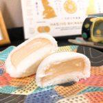 菓匠 三全『萩の調 煌ホワイト』