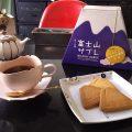 富士製パン『富士山サブレ』