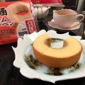 美松製菓『甘酒バウムクーヘン』