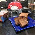 文明堂『チョコレートカステラ』