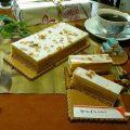 さつき屋『ピラミッドケーキ』